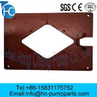 Quality Submersible Pump Parts Mounting Plate for sale