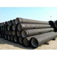 Ductile Iron Pipe(Self-anchored or Restrained Joint) Manufactures