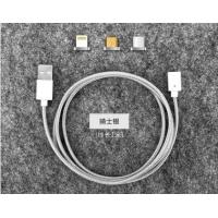 China LED USB Smart Phone Cable Fashion 2.1A Type C  Smartphone Charger Cable on sale