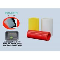 Red Yellow White Anti Static HIPS Thermoform Plastic Sheets For Vacuum Forming Manufactures