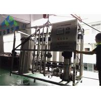 Large Scale 20 M3/Hr RO Boiler Feed Water Treatment System With ISO9001 Approved Manufactures