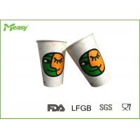 16 Oz Printed Cold Drink Disposable Paper Cups Food Grade , No Melting Manufactures