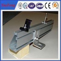 OEM achievable solar mounting structure and solar panel mounting rail for sale Manufactures