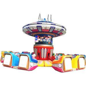 Family Amusement Park Rides / 24 Person Star Trek Ride With Laser Guns Manufactures