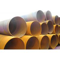 45# , 20# Spiral Welded Steel Pipe GB/T , DIN , EN With PE / FBE / PP Anti-corrosive Surface  Manufactures