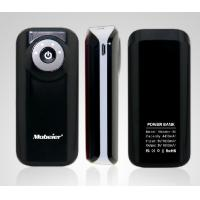 4400 Milliampere Universal Portable Power Bank Use for iPhone4/ iPhone 4s Manufactures