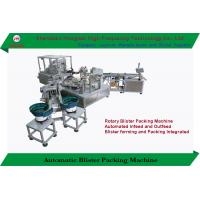 15KW Rotary Automatic Packing Machine 0.6MPa Easy Operation For Battery Blister for sale