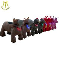 Hansel fairground rides for sale uk  coin operated walking animal motorized rides