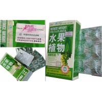 China Fruit Plant Herbal Weight Loss Pills With Lemon / Bitter Gourd / Spiral Ingredients on sale