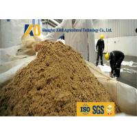 China 96.67% Digestibility Fish Meals Animal Feed Additive Mix Feeding Raw Material on sale
