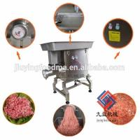China Electric Meat Mincer Machine , Safe And Efficient Meat Grinding Machine on sale