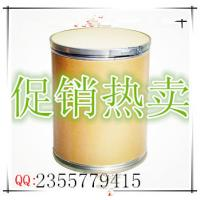 99.99% Saw Palmetto Extract Performance Pharma Steroids Powder Manufactures