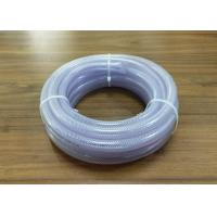China OEM / ODM Clear PVC Hose , Braided Flexible Hose For Water Oil Air Delivery on sale