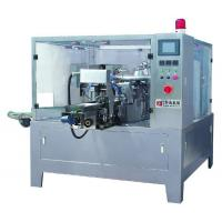Bag Given Granule Automatic Packing Machine Double Loading PLC Control Manufactures