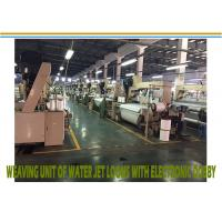 High Density 110 Inch Water Jet Weaving Loom Machine Single Electronic Feeder Manufactures