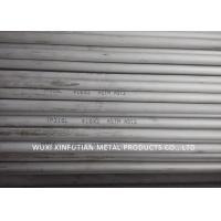 China Cold Rolled Stainless Steel Welded Tube Inox 2 Inch 3 Inch Multiple Finish on sale