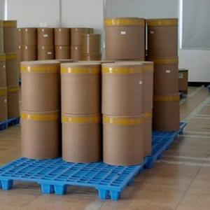 China 99% Aloe extract Aloe Vera Extract CAS 85507-69-3  Fine yellow powder on sale