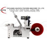 High Accuracy Round Bottle Labeling Machine , Semi Automatic Labeling Machine Manufactures