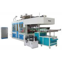 China Disposable Fully Automatic Paper Plate Making Machine For Making Paper Plates Tableware on sale