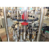 China Automatic Bottle Juice Filling Machine Electric Driven Type 7KW Power 10000BPH Capacity on sale