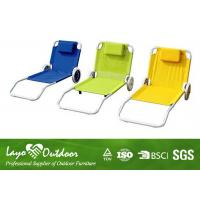 Comfortable Iron Sun Loungers Folding Beach Chair With Wheels / Pad Manufactures