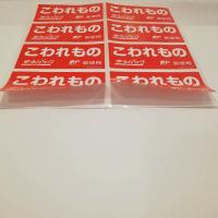 China Clear PeelablePrinted Self Adhesive Labels Comestic Bottle Marking Support on sale