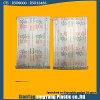 China Customed surgical disposable non-woven mouth face mask on sale