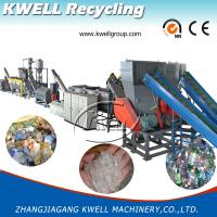 Pet Recycling Machine/Pet Flake Washing Line/Pet Bottle Recycling Plant Manufactures