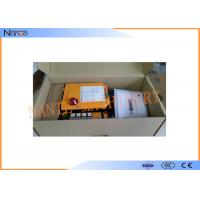 China Industrial Radio Remote Control Wireless Motor Control Lowest Operation Risk on sale