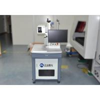 Glass Industrial Laser Marking Systems Chinese / English / Japanese / Korean Manufactures