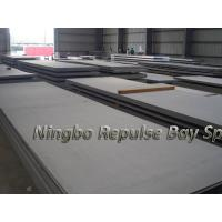 China Stainless Steel Sheet Metal Grade 201 410 310S, No.4 With White PVC With ISO BV Certification on sale