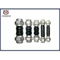China Pn16 Flexible Flanged Expansion Joint Cast Steel Screw For Water Supply on sale