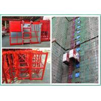 34m Speed Twin Cage Construction Hoist 2000kg Capacity For New Building Manufactures