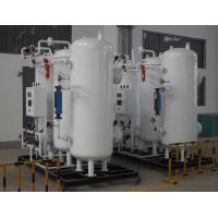 Psa Nitrogen Plant For Bearing / Gearings Fastener , Industrial Production Of Nitrogen Gas Manufactures