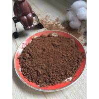 Bitter Unsweetened Alkalized Cocoa Powder For Promote Blood Circulation Manufactures