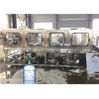 300BPH 5 Gallon Water Filling Machine , Bottle Washing Filling And Capping Machine Manufactures