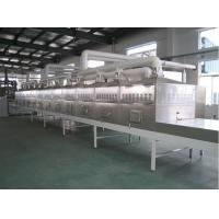 High Temperature Sterilization and Low Temperature Rice Drying Case of Brazilian Customer Manufactures