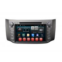 Nissan Sylphy Bluebird Car Multimedia Navigation System Car TV With ISDB-T DVB-T NTSC Manufactures