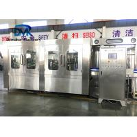 China 1 Liter Mineral Water Bottle Filling Machine / Plastic Bottle Packing Machine on sale