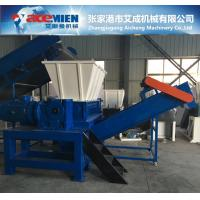 High quality two shaft shredding machine PE PP plastic crusher Plant Waste film Shredder tire crusher shreeder machinery Manufactures