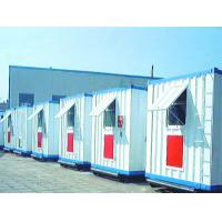 Living House,camp,petroleum equipments,Seaco oilfield equipment Manufactures