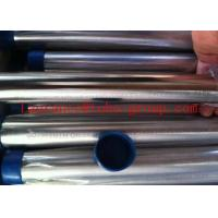 China 2205 Duplex Stainless Steel Weld Square Pipe on sale