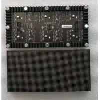 Independent Design P2.5 Flexible LED Display Module High Contrast Color Manufactures
