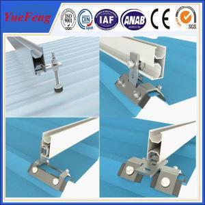 solar panel mounting rails,solar panel mounting hardware,solar mounting Manufactures
