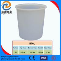 China Collapsible Water Container/Wine cistern Container on sale