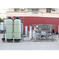 China Factory Good Price RO Water Treatment Plant Automatic Valve FRP Tank Manufactures