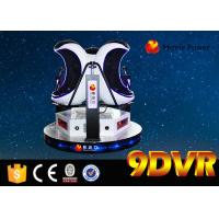 Egg / Moon Shape 9D VR Cinema Electric System 220v Tripple Seat Full Automatic Manufactures