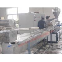 twin screw compounding and modification extruder palletizing machine Manufactures