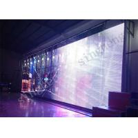 Buy cheap Waterproof Advertising LED Curtain Screen P20 AC110 / 220V Input Voltage from wholesalers