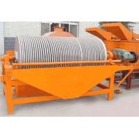 China Best selling iron sand magnetic separator in Zhengzhou on sale